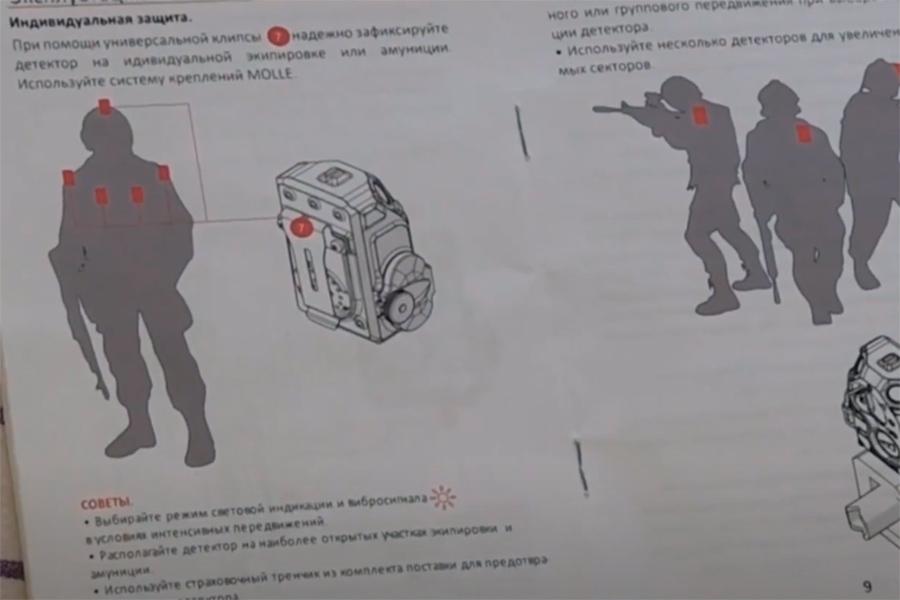 Фото:скриншот из видеосюжета «Беларусь 1»
