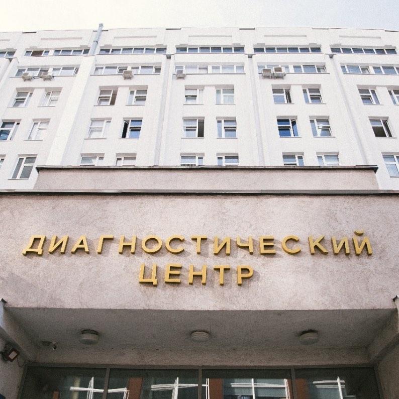 Фото: Фото со страницы Д.Мелика-Гусейнова