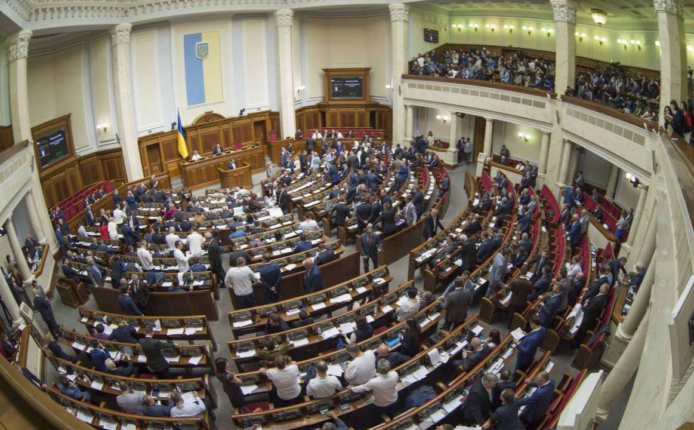 Фото:Пресс-служба Верховной Рады Украины