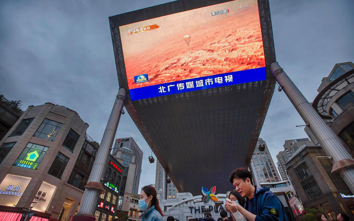 Эксперты назвали место Китая в «марсианской гонке» после успешной посадки