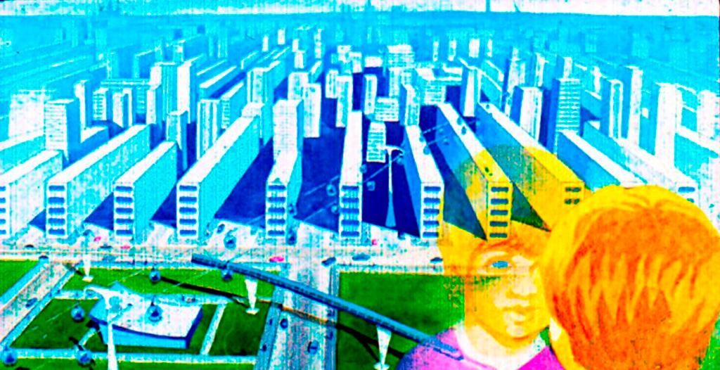 Кадр из диафильма «Прогулка в город будущего»