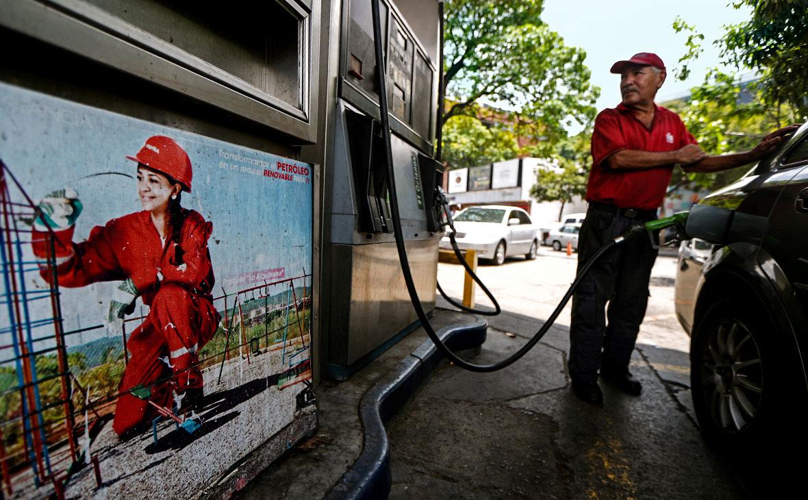 Фото: Ivan Alvarado / Reuters
