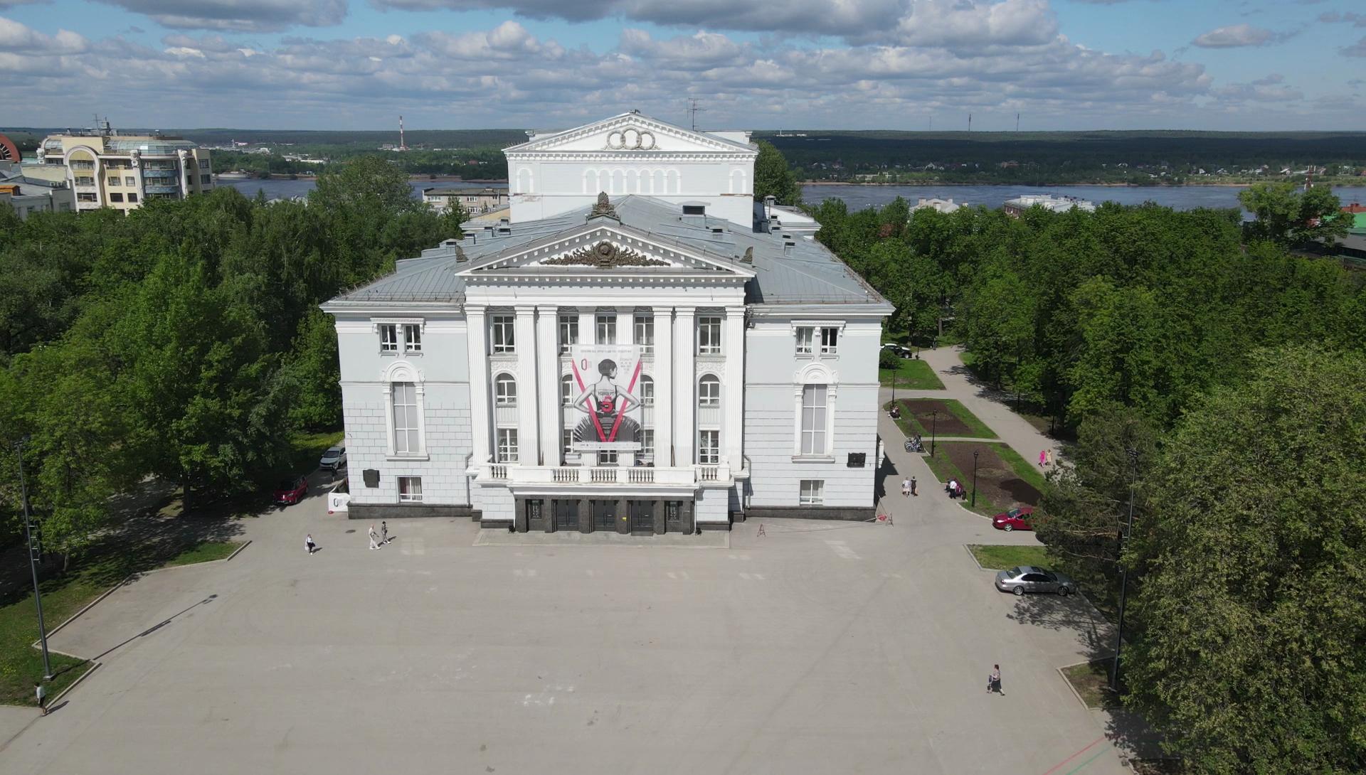 В Пермской опере состоится концерт памяти жертв трагедии в ПГНИУ
