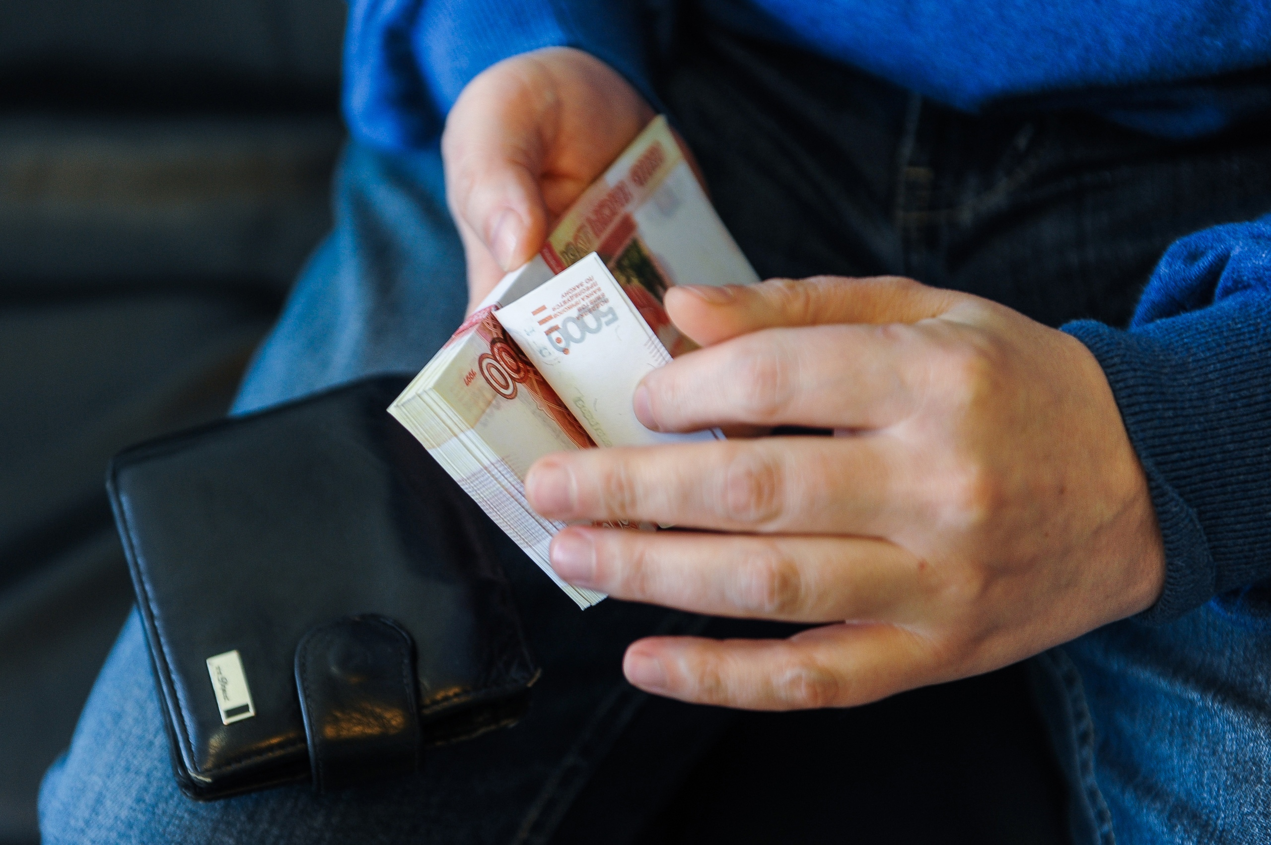 Для взыскания долгов на счета тюменцев может быть наложен арест