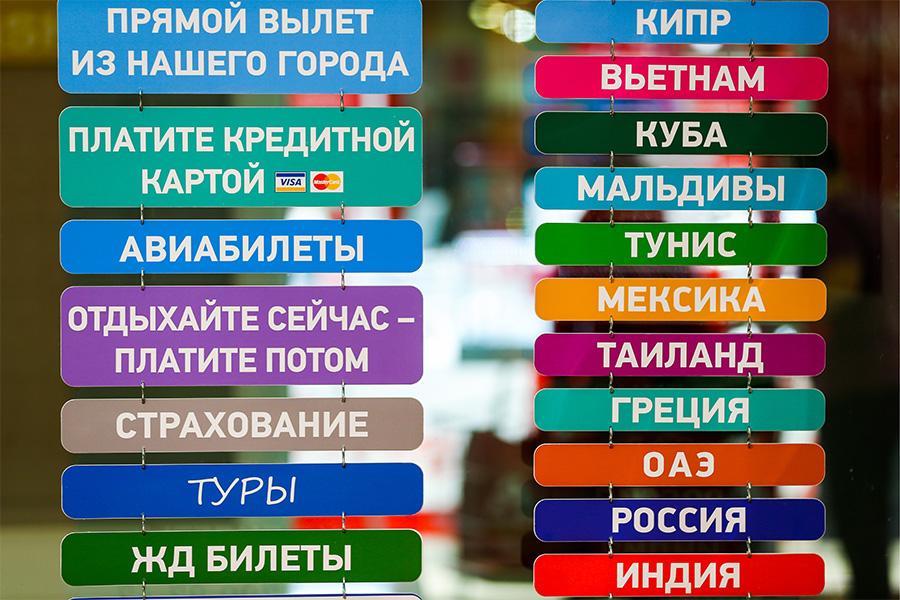 Фото:Михаил Терещенко / ТАСС