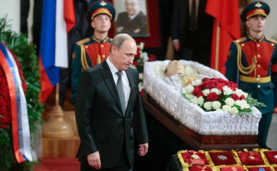 Президент России Владимир Путинво время церемонии прощания с Евгением Примаковым