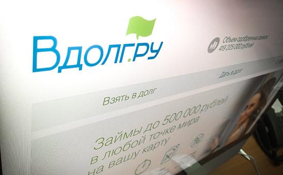онлайн заявка на ипотеку в россельхозбанке под материнский