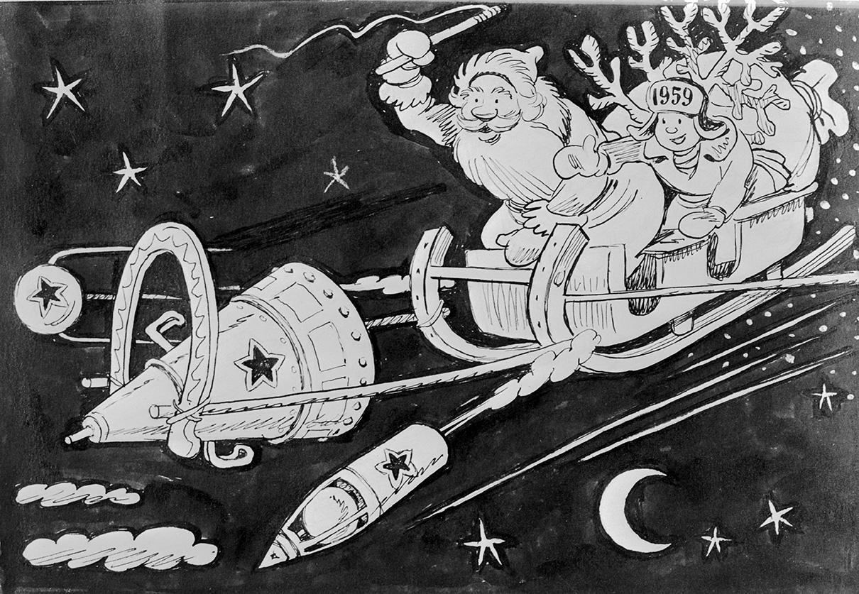 Поздравительная открытка с Новым, 1959 годом