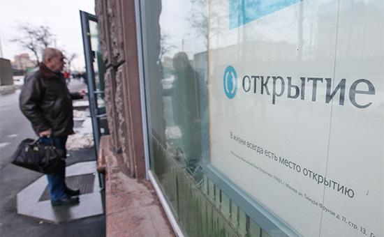 Банк открытие кредиты бизнесу как получить кредит в банке втб