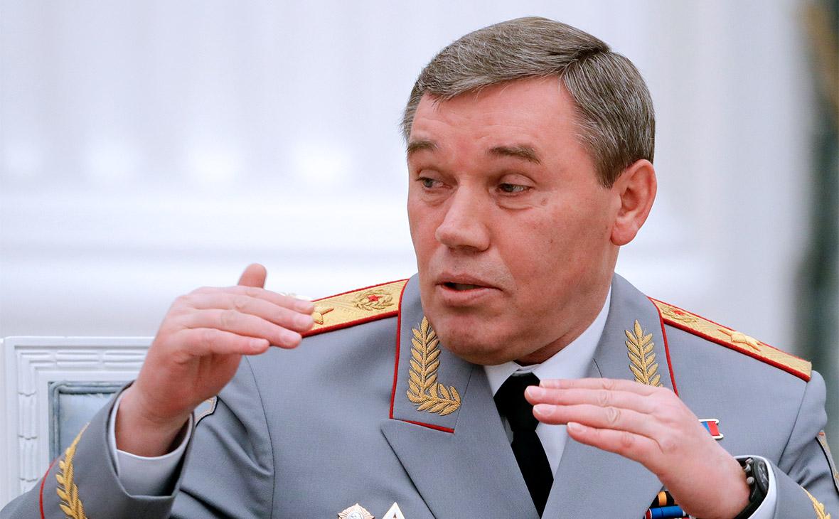 Валерий Герасимов
