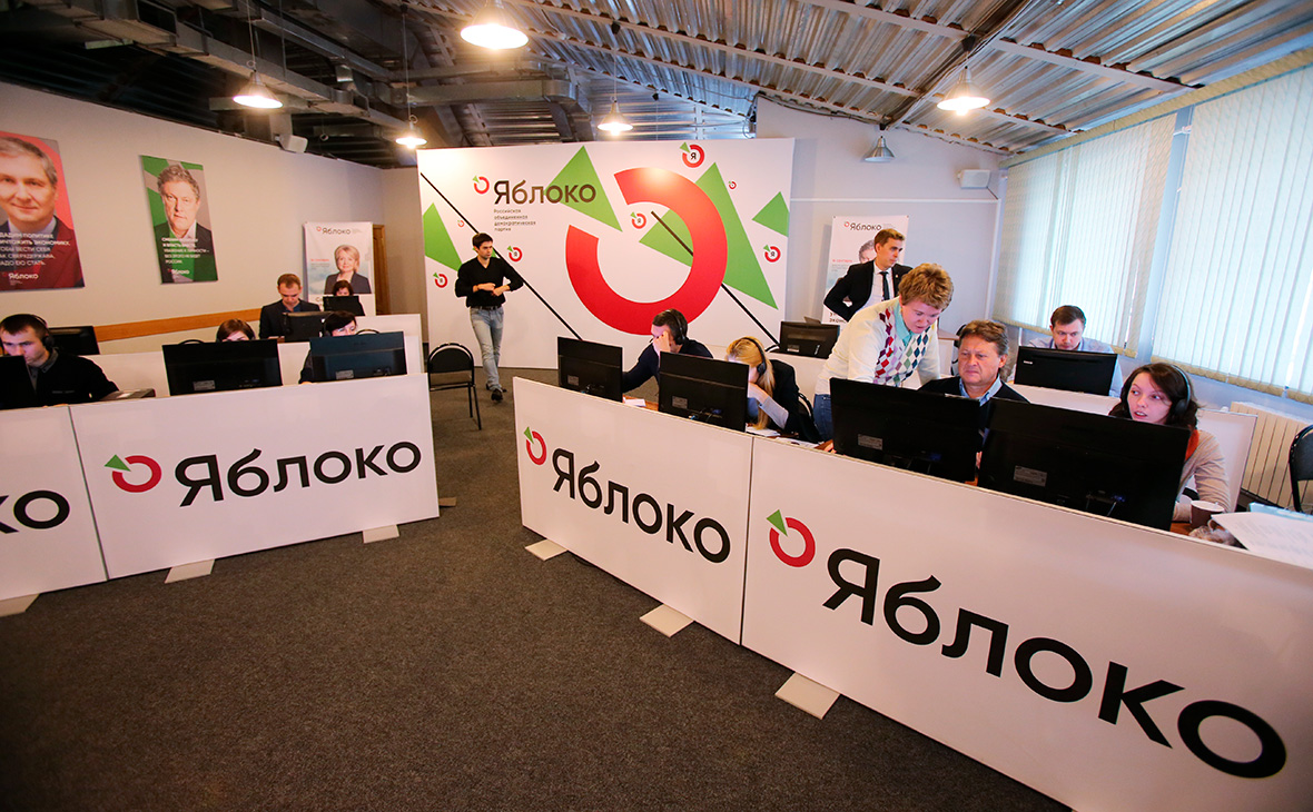 Фото: Виталий Белоусов / РИА Новости