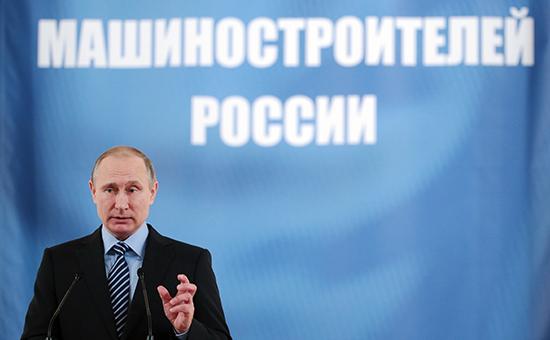 Президент России Владимир Путин во время выступления на IV отчетно-выборном съезде Союза машиностроителей России в Колонном зале Дома союзов