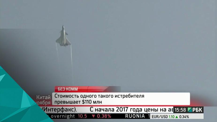 Видео:Телеканал РБК