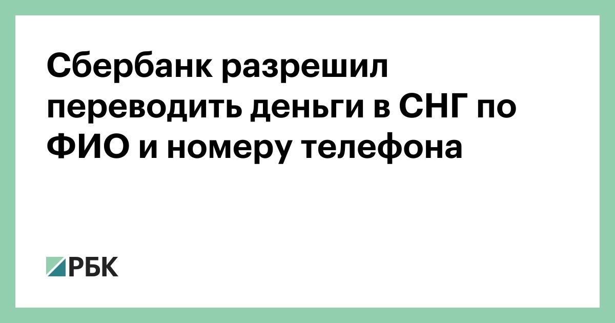 взять кредит без справки о доходах 500000 рублей