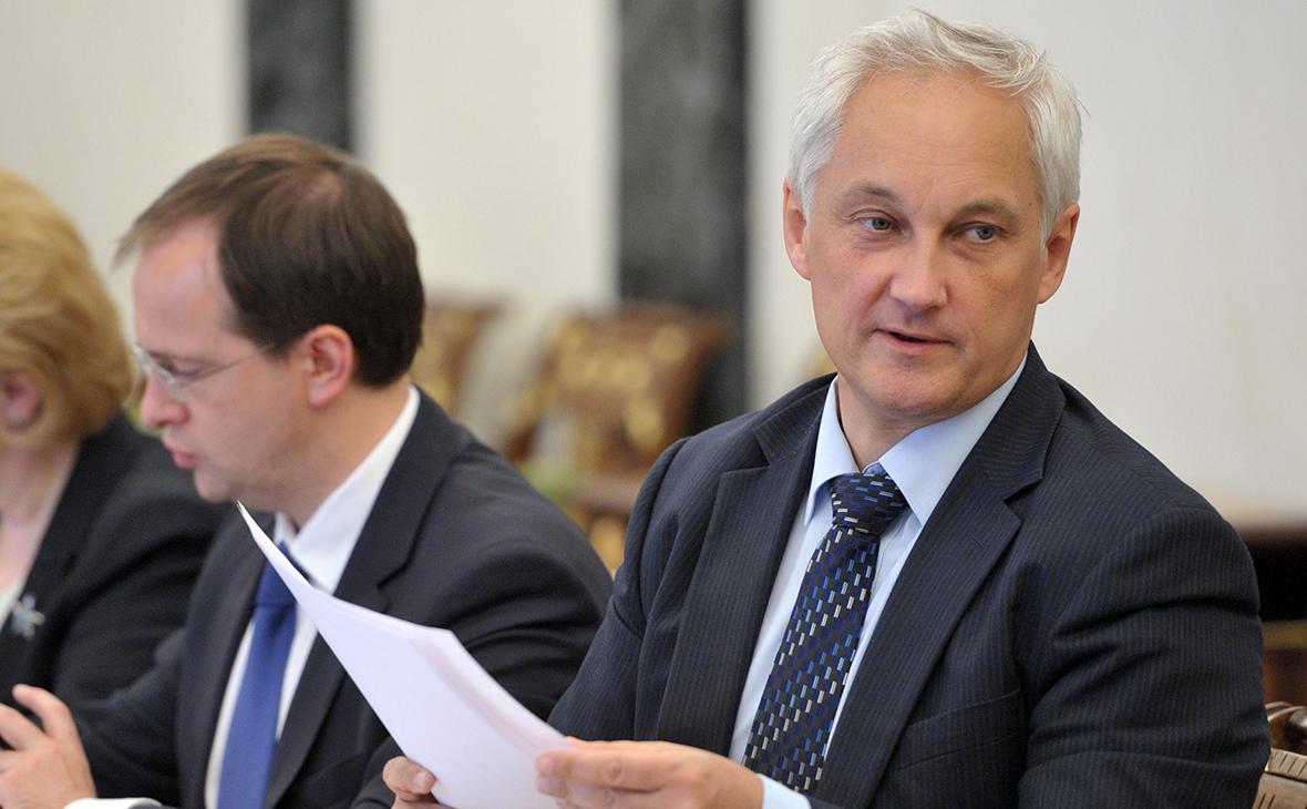 Владимир Мединский и Андрей Белоусов