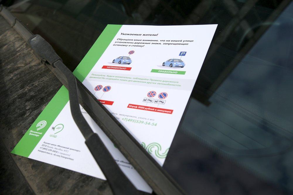 Во дворах стали появляться знаки «Парковка запрещена». Кто ставит знаки и законно ли это?