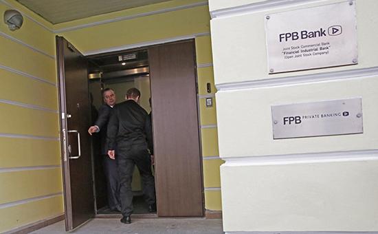 Вход вАКБ «Финпромбанк» вМоскве