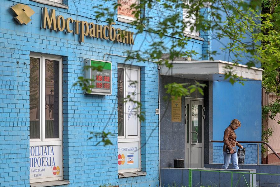 Здание Мострансбанка