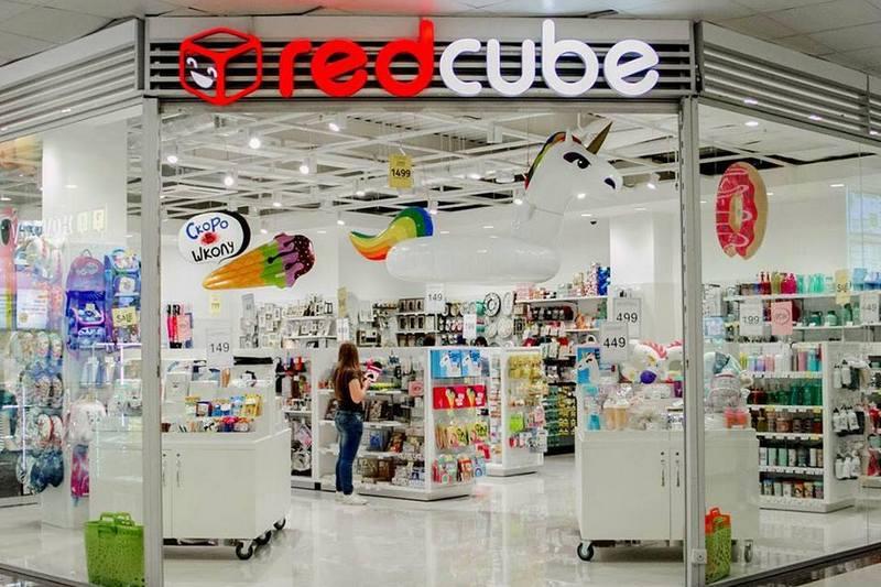Новый магазин REDCUBE