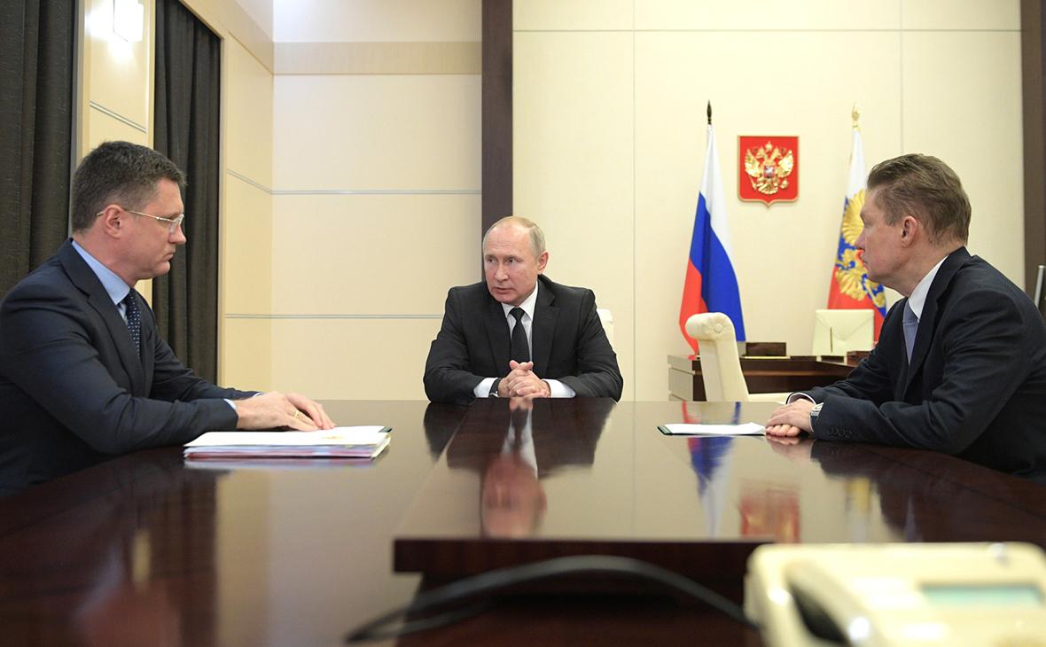 Александр Новак, Владимир Путин и Алексей Миллер