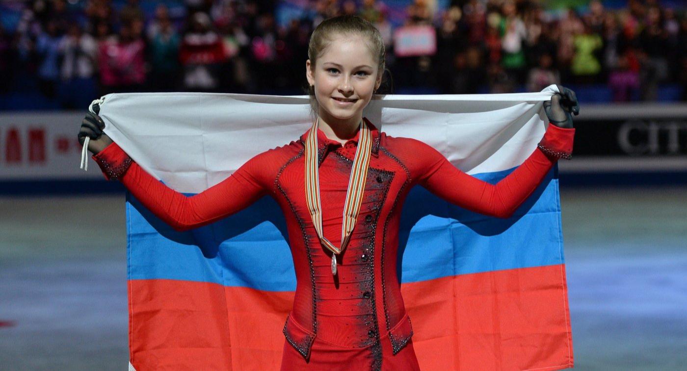 Фото:Юлия Липницкая (РИА Новости)