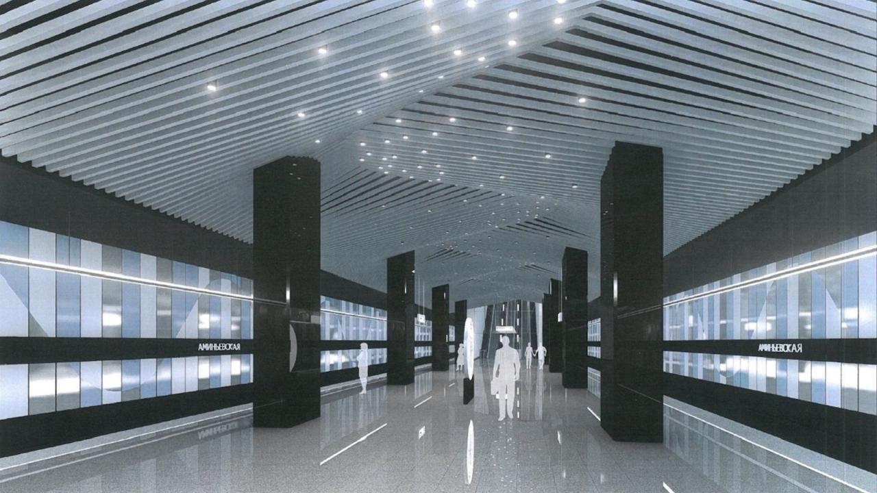 Проект станции «Аминьевская»