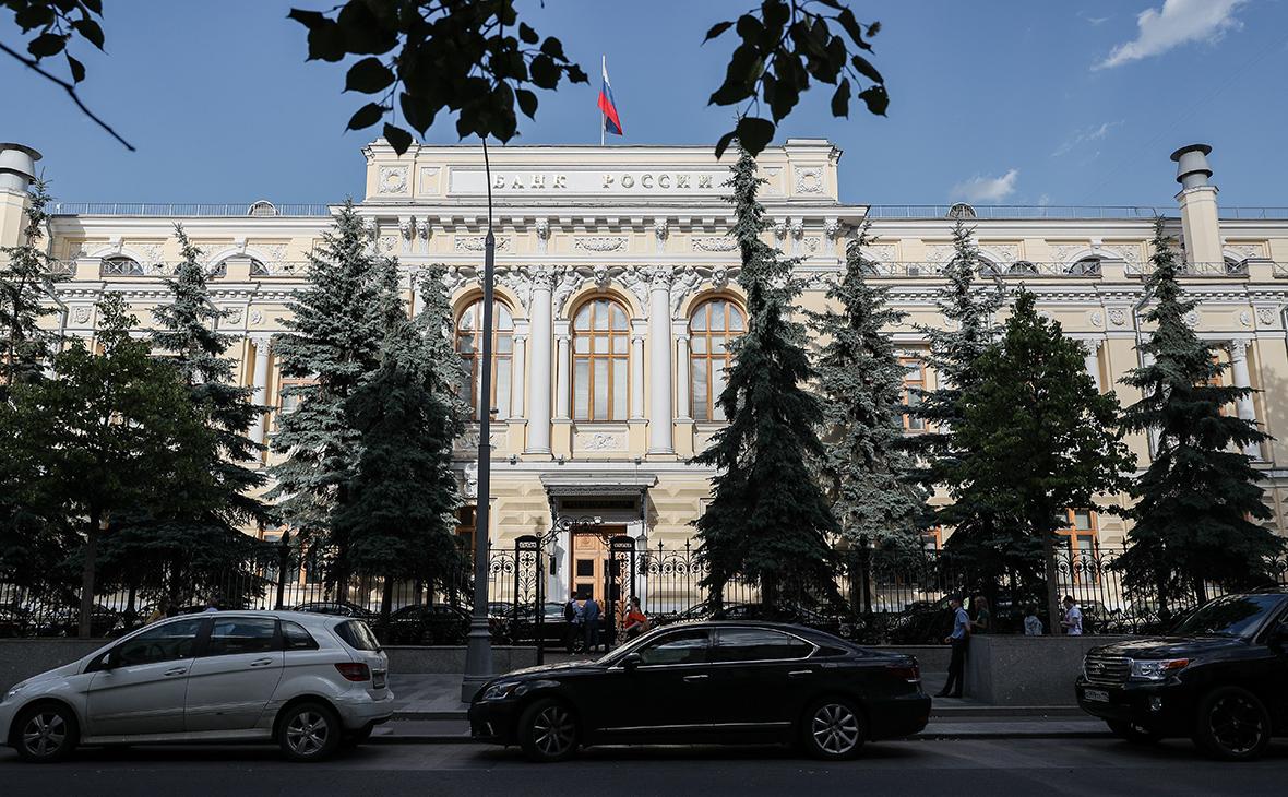 эксперт банк отозвана лицензия как платить кредит