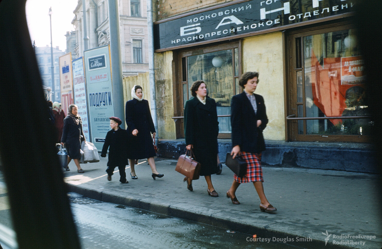 На московской улице