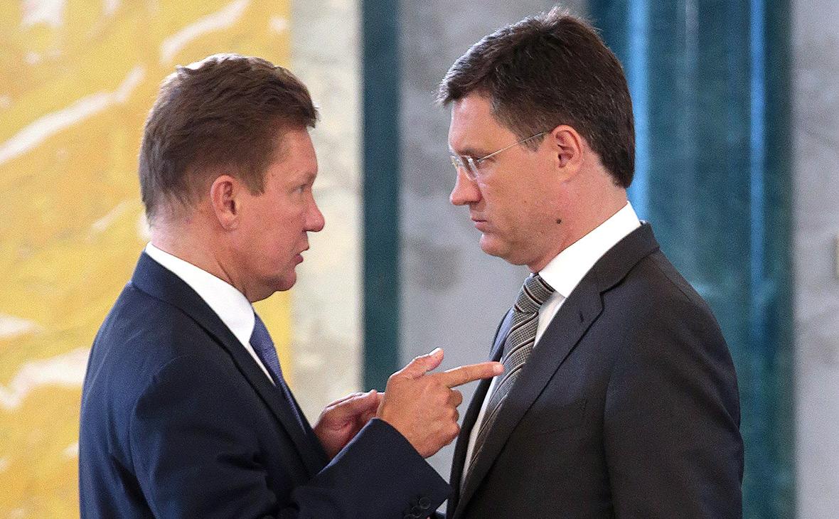 Алексей Миллер (слева) и Александр Новак