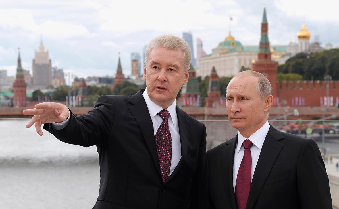 Сергей Собянин и Владимир Путин