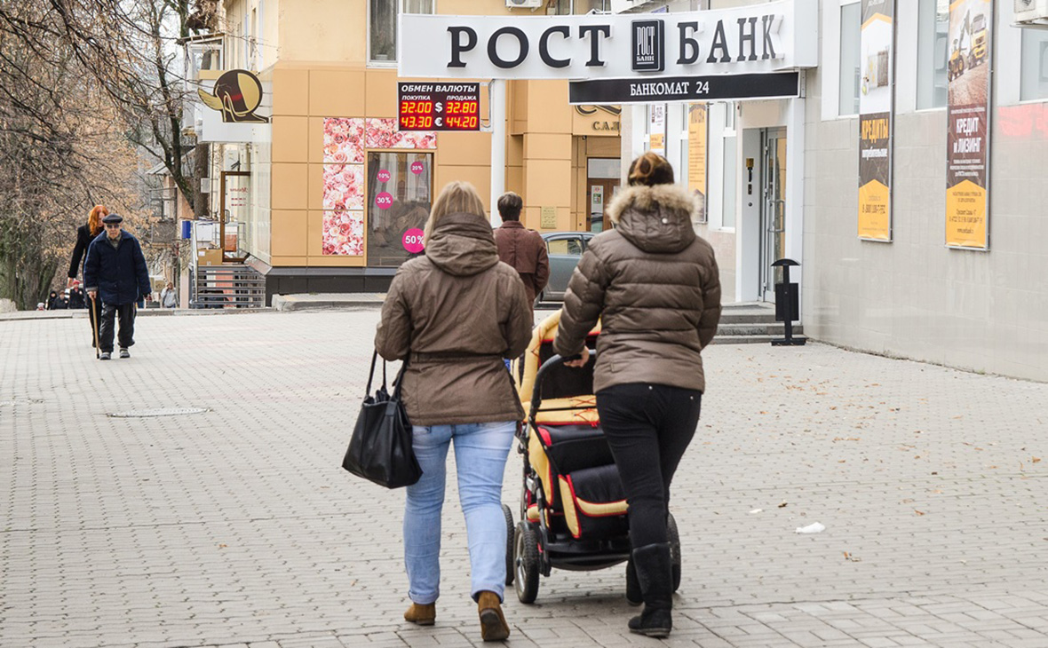 Фото: Олег Харсеев /«Коммерсантъ»