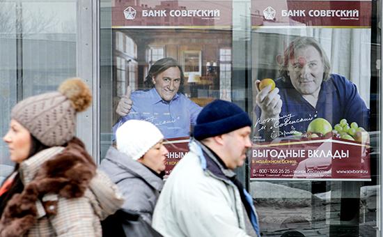 райффайзенбанк кредит онлайн заявка на кредит
