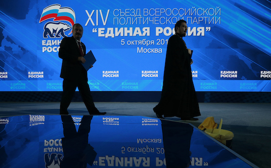 Фото: Михаил Метцель/ТАСС