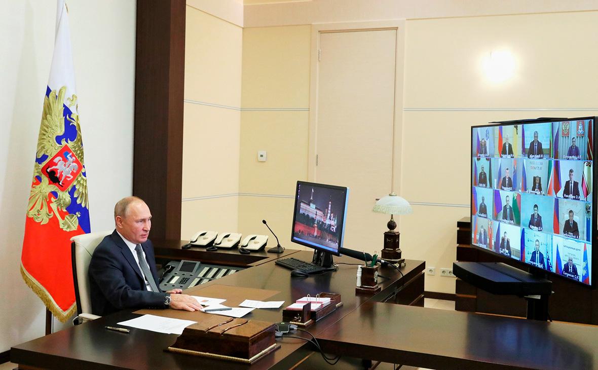 Владимир Путин навстрече с избранными главами регионов (в режиме видеоконференции)
