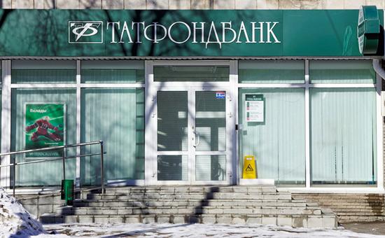 Агентство по страхованию вкладов пао татфондбанк