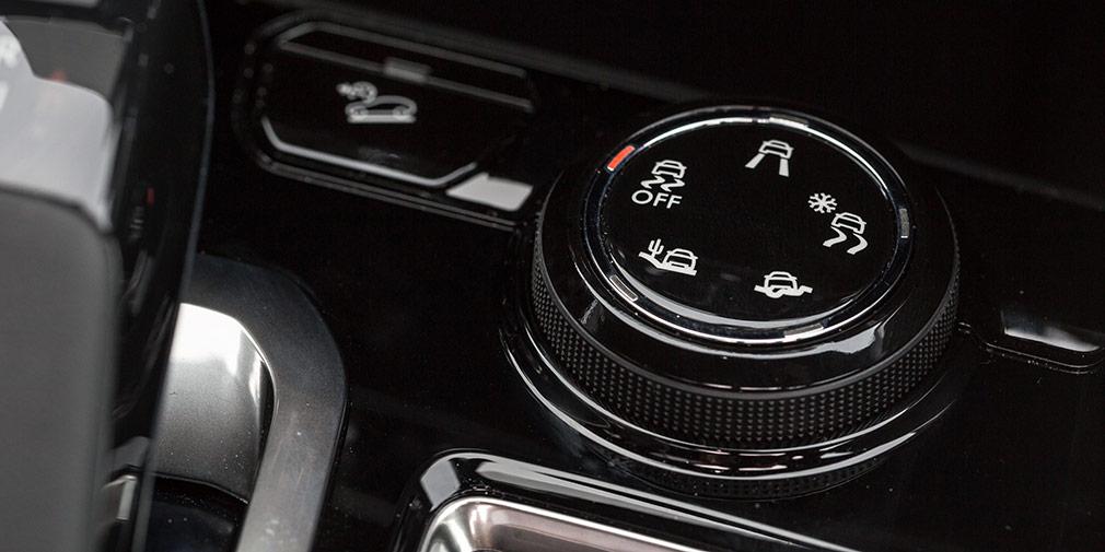 Кругляшом режимов Grip Control можно отключить ESP на скоростях до 50 км в час.
