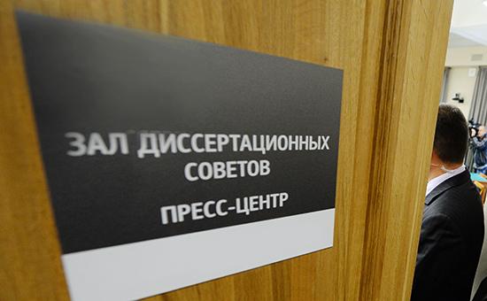 Диссернет назвал абсурдной диссертацию помощника секретаря  Фото Донат Сорокин ТАСС