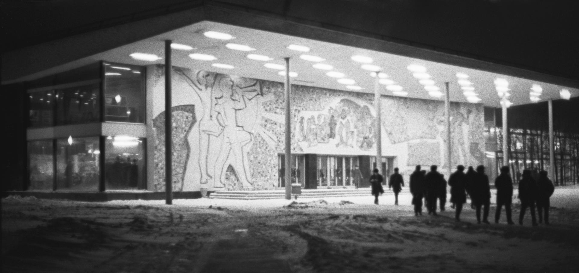 Декабрь 1966 года. Московский городской Дворец пионеров и школьников на Воробьевском шоссе. Точная дата съемки не установлена