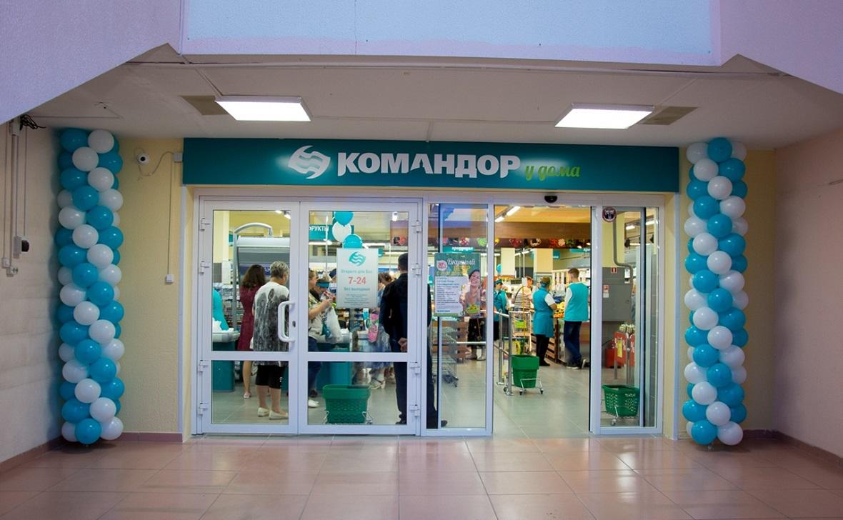 """Фото: Сеть магазинов """"Командор"""" / vk.com"""