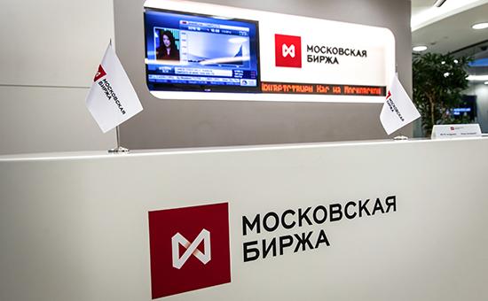 ЖДИ все московские сайты по фондовым рынкам юбка