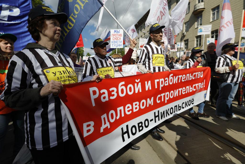 Участники марша противградостроительного произвола, организованного представителями ПАРНАСа, партии «Яблоко», «Партии 5 декабря», демократического движения «За права человека» идругими активистами