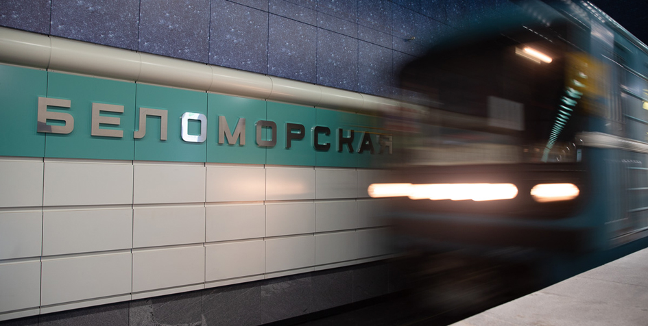 Фото: Василий Кузьмиченок/ТАСС