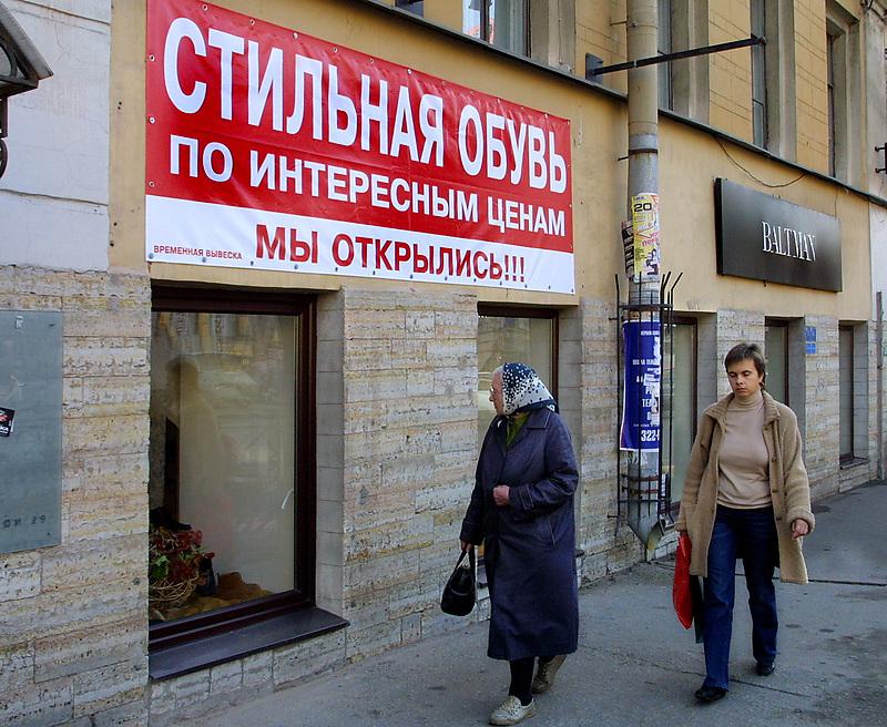 Фото: Игорь Потёмкин/Интерпресс