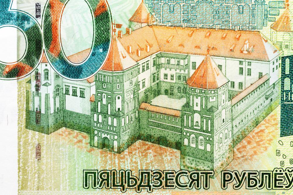 Стоимость жилья в Белоруссии рассчитывается продавцами и покупателями в долларах, а не в национальной валюте