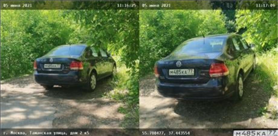 Москвичка получила штраф за парковку на газоне, хотя травы под машиной не было