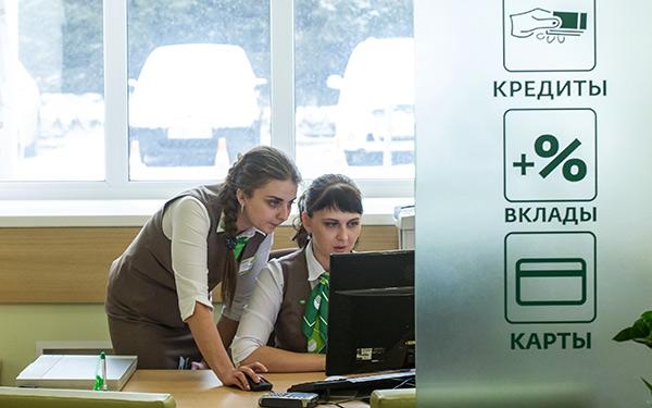 Екатеринбург проверить кредитную историю