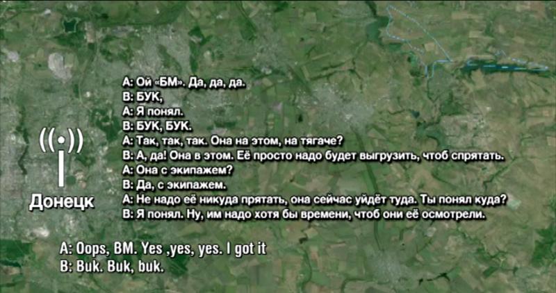 Фото:youtube.com/user/politie