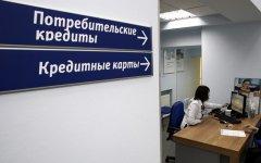 Фото: img.gazeta.ru