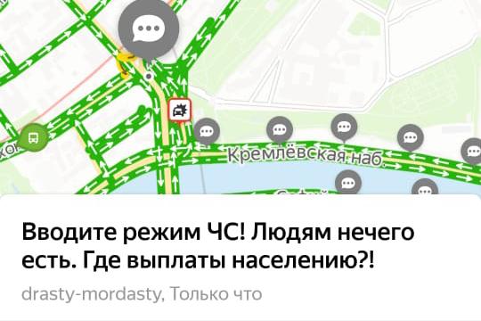 Фото:сервис Яндекс Карты