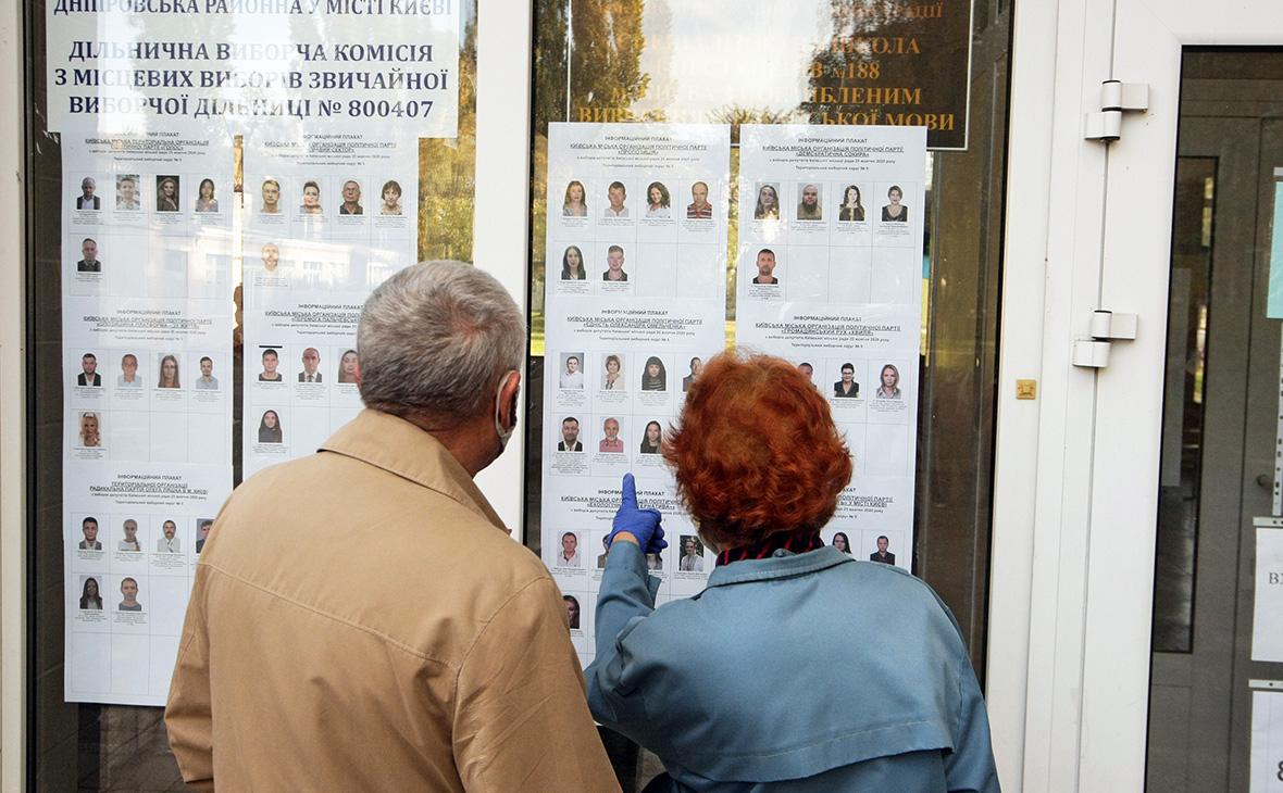 Местные выборы в Киеве